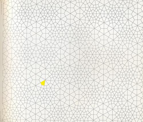 blank altair design